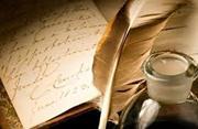 Подготовка к ВУЗам по предметам русский язык и литература