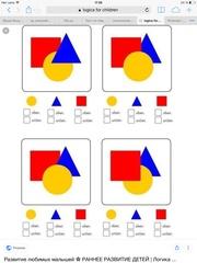 Математика. Mathematiks. для поступления в ВУЗы
